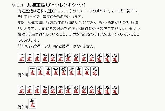 f:id:sankairenzoku10cm:20191209172400j:plain