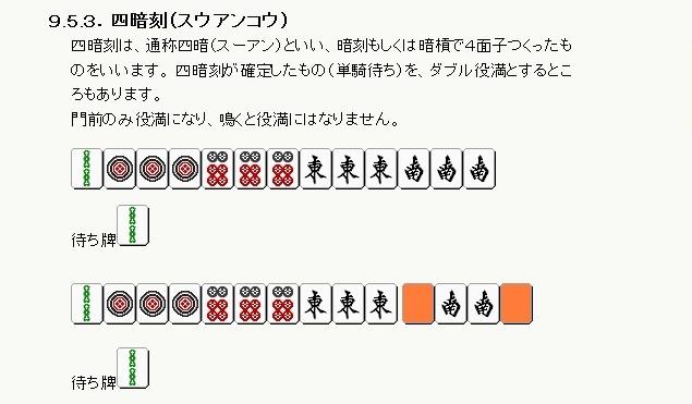 f:id:sankairenzoku10cm:20191209172411j:plain