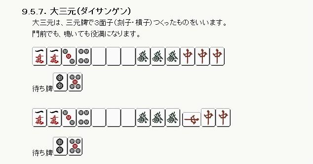 f:id:sankairenzoku10cm:20191209172420j:plain