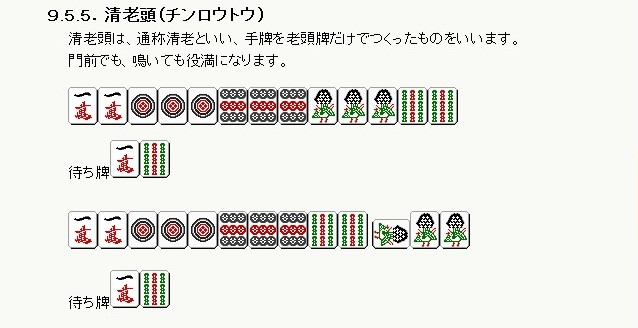 f:id:sankairenzoku10cm:20191209172432j:plain