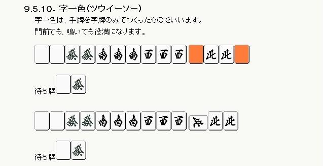 f:id:sankairenzoku10cm:20191209172445j:plain