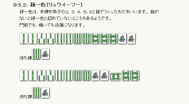 f:id:sankairenzoku10cm:20191209172457j:plain