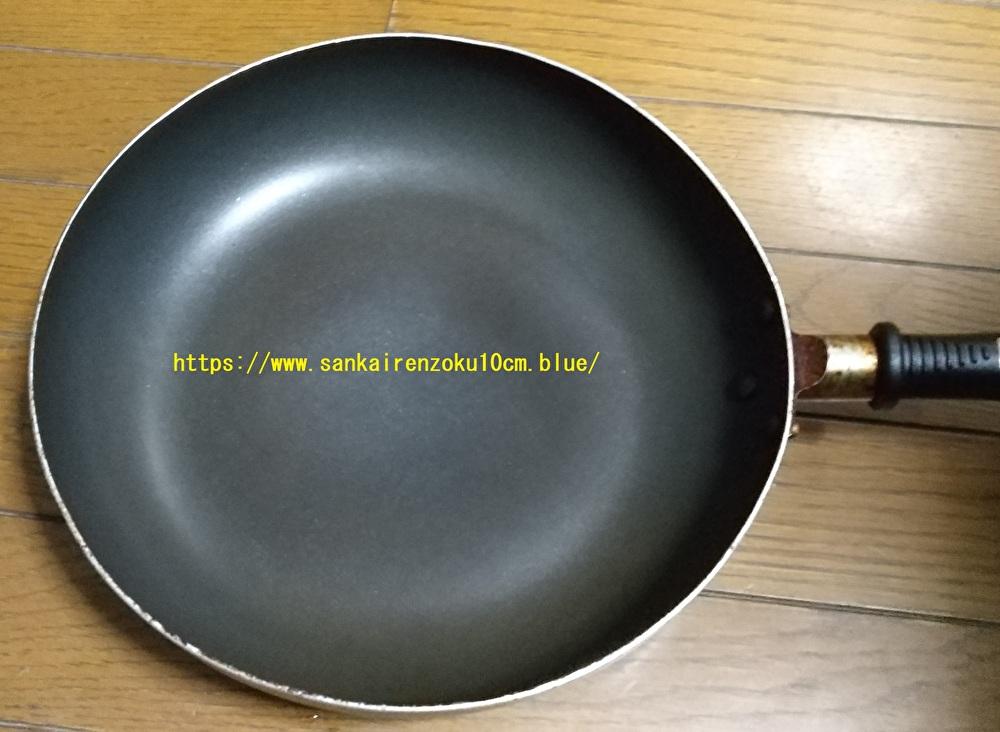 f:id:sankairenzoku10cm:20191218204357j:plain