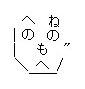 f:id:sankairenzoku10cm:20191225154851j:plain