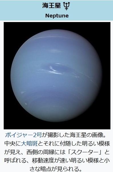 f:id:sankairenzoku10cm:20191231145550j:plain
