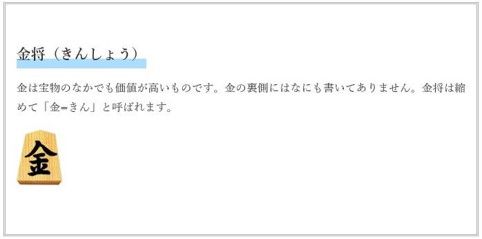 f:id:sankairenzoku10cm:20200114150423j:plain