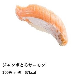 f:id:sankairenzoku10cm:20200403143521j:plain