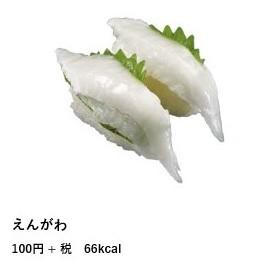 f:id:sankairenzoku10cm:20200403143551j:plain