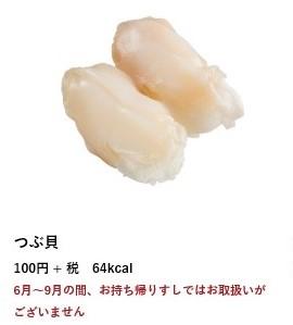 f:id:sankairenzoku10cm:20200403143706j:plain
