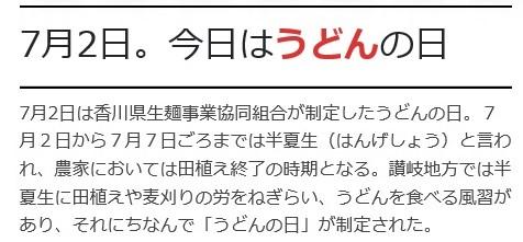 f:id:sankairenzoku10cm:20200406143607j:plain