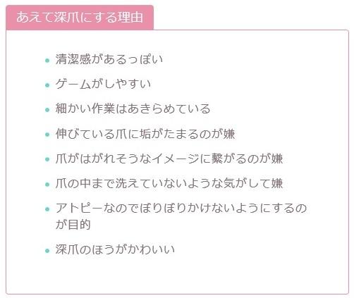 f:id:sankairenzoku10cm:20200421220241j:plain