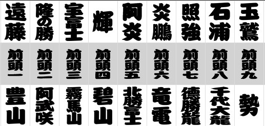 f:id:sankairenzoku10cm:20200508110245j:plain
