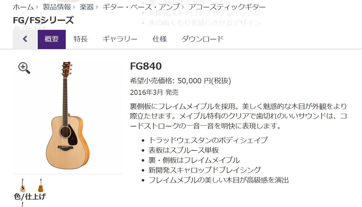 f:id:sankairenzoku10cm:20200607210909j:plain