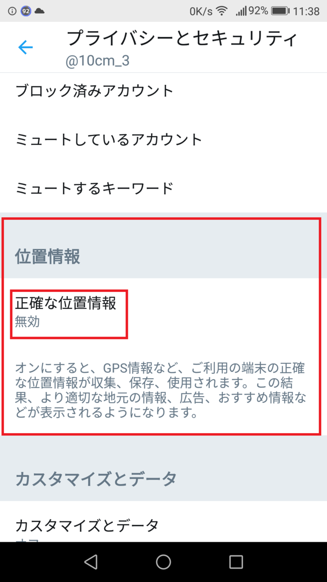 f:id:sankairenzoku10cm:20200618140944p:plain