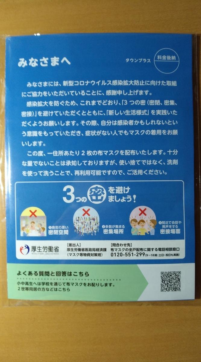 f:id:sankairenzoku10cm:20200701153431j:plain
