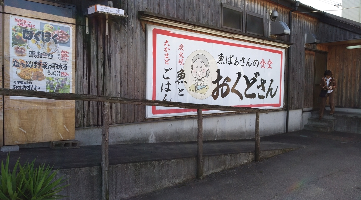 f:id:sankairenzoku10cm:20201021125612j:plain