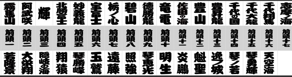 f:id:sankairenzoku10cm:20201026093938j:plain