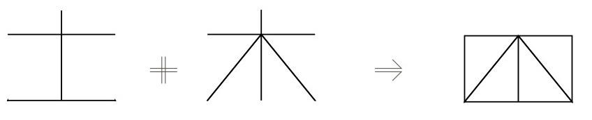 f:id:sankairenzoku10cm:20201110163213j:plain