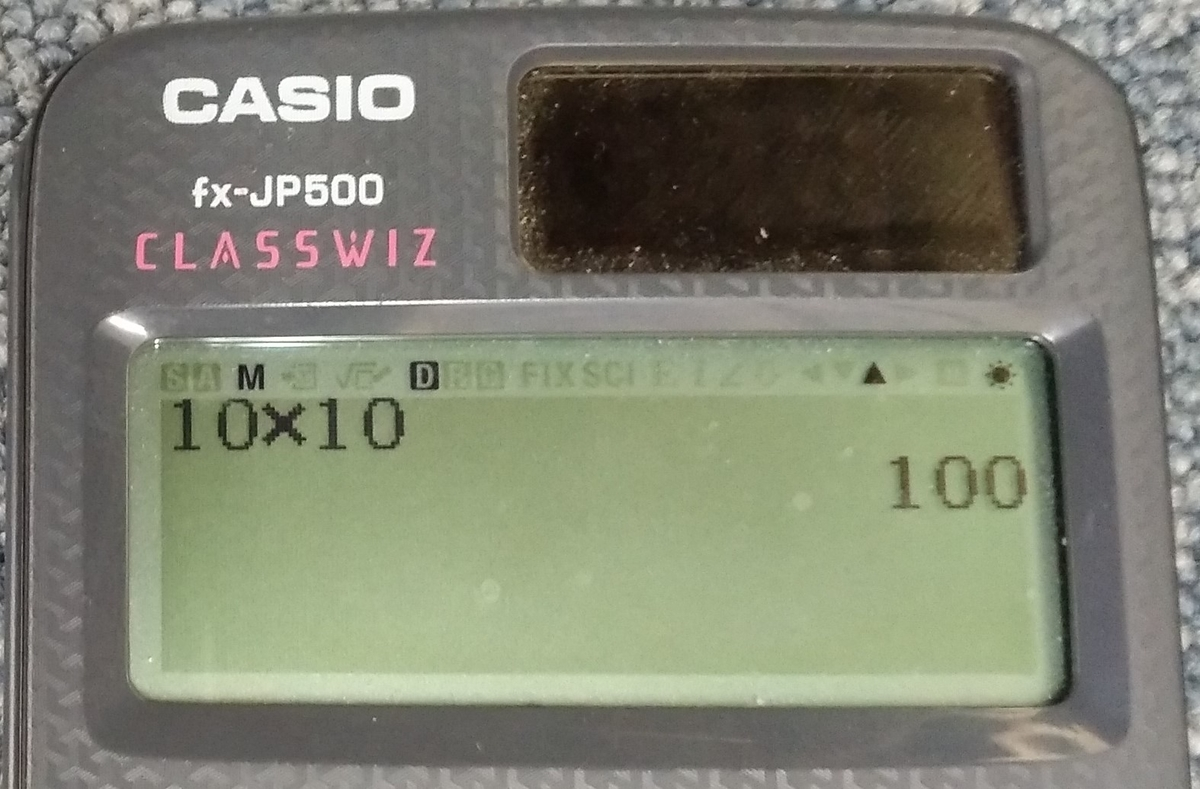 f:id:sankairenzoku10cm:20201111163100j:plain