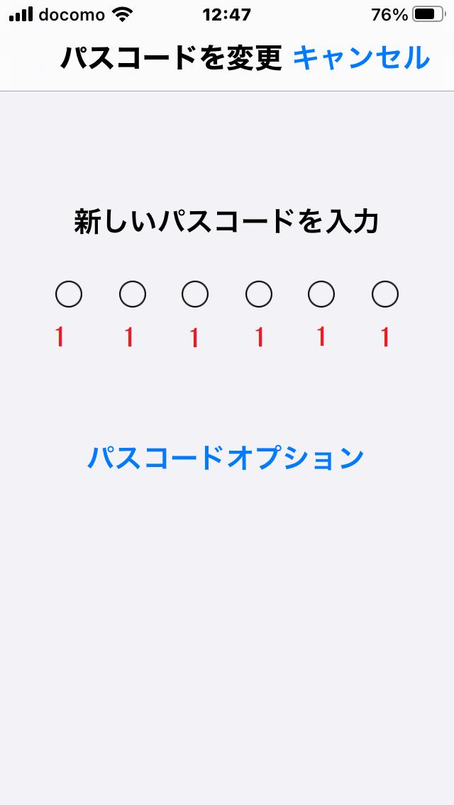 f:id:sankairenzoku10cm:20201119150141p:plain
