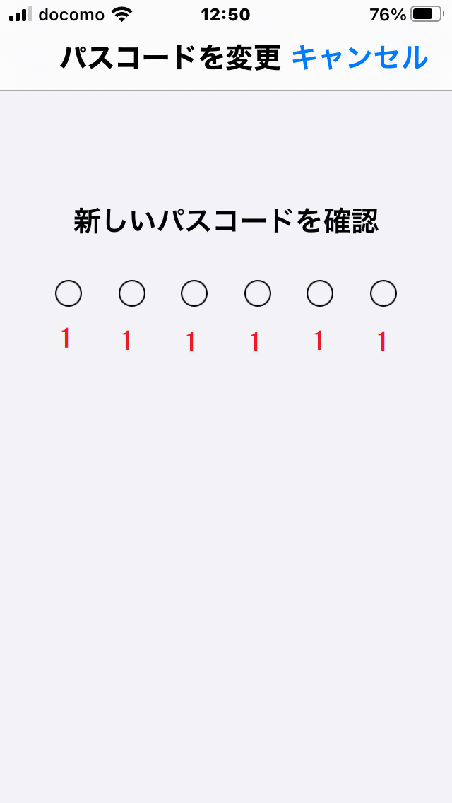 f:id:sankairenzoku10cm:20201119150223p:plain