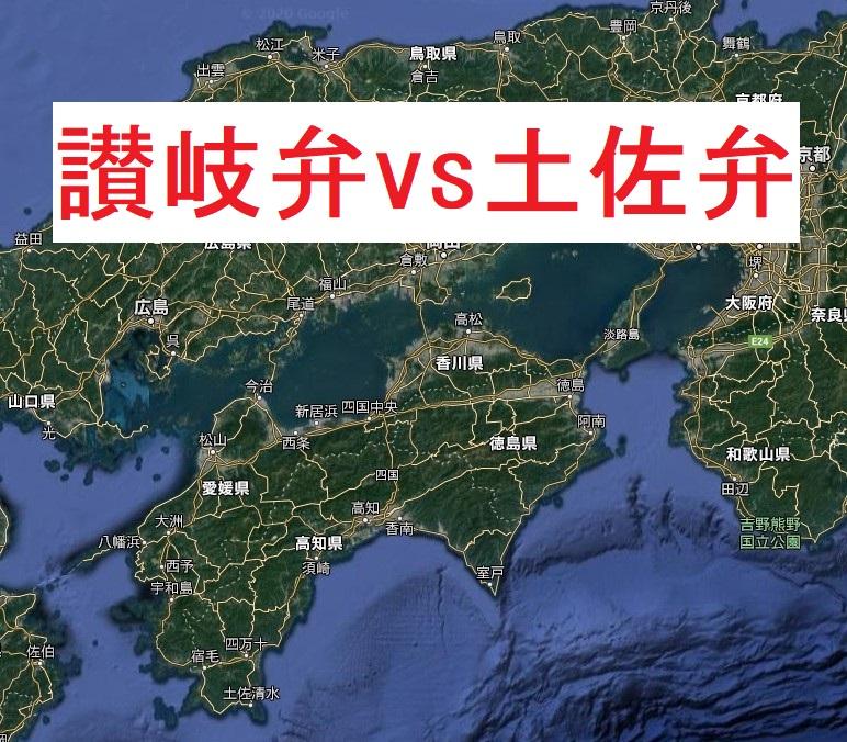 f:id:sankairenzoku10cm:20201201140927j:plain