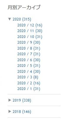 f:id:sankairenzoku10cm:20201217100403j:plain