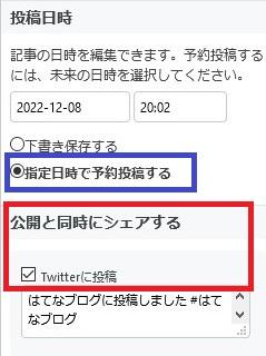 f:id:sankairenzoku10cm:20210121142138j:plain