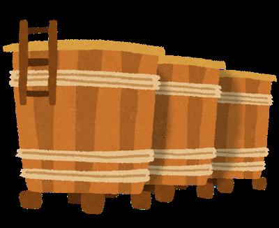 f:id:sankairenzoku10cm:20210201155006p:plain