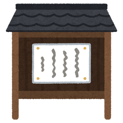 f:id:sankairenzoku10cm:20210201155057p:plain