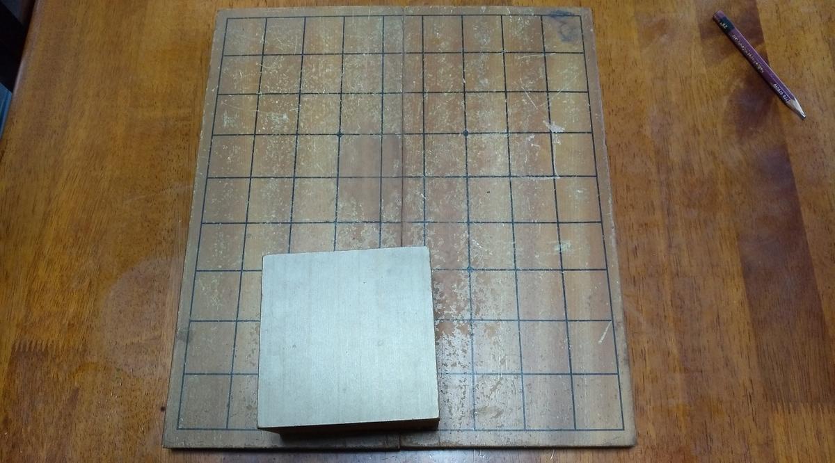 f:id:sankairenzoku10cm:20210412155832j:plain