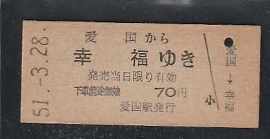 f:id:sankairenzoku10cm:20210423113921j:plain