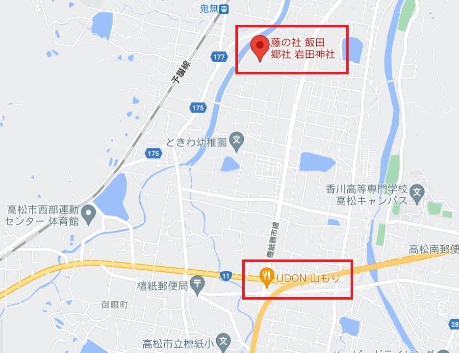 f:id:sankairenzoku10cm:20210424154937j:plain