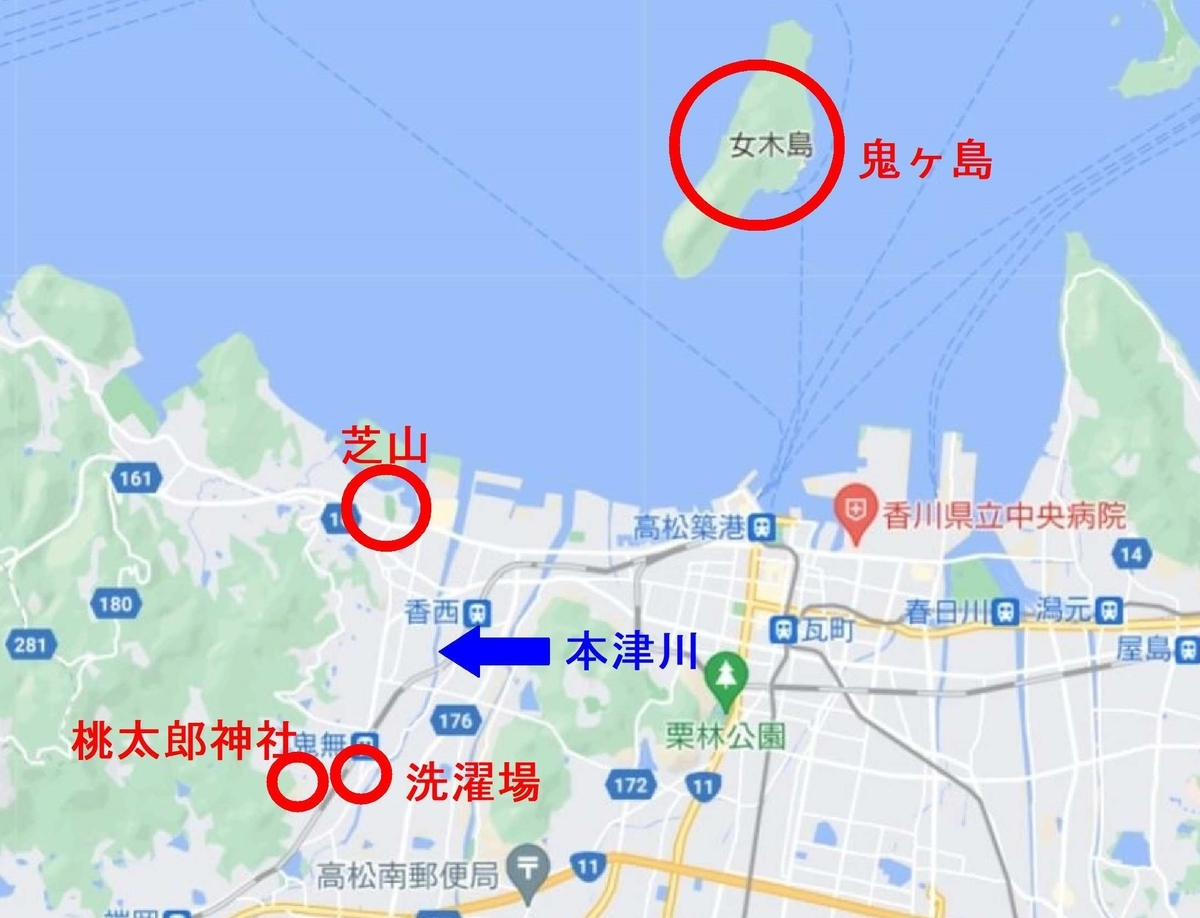 f:id:sankairenzoku10cm:20210619162011j:plain