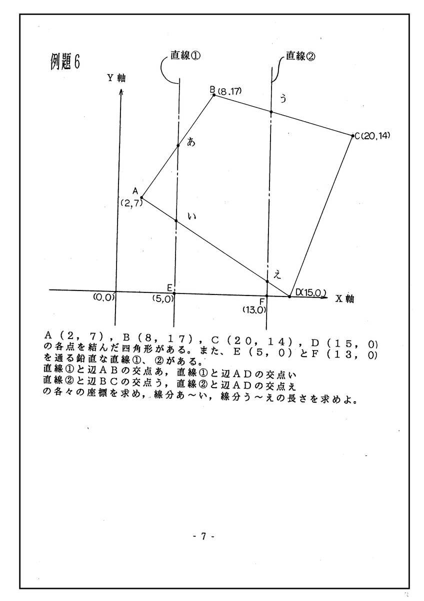 f:id:sankairenzoku10cm:20210802145139j:plain