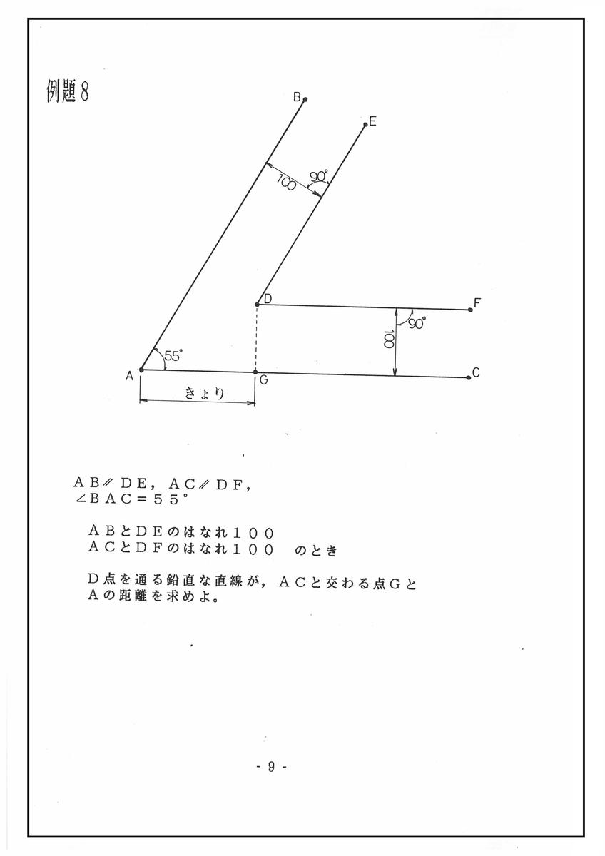 f:id:sankairenzoku10cm:20210802145244j:plain