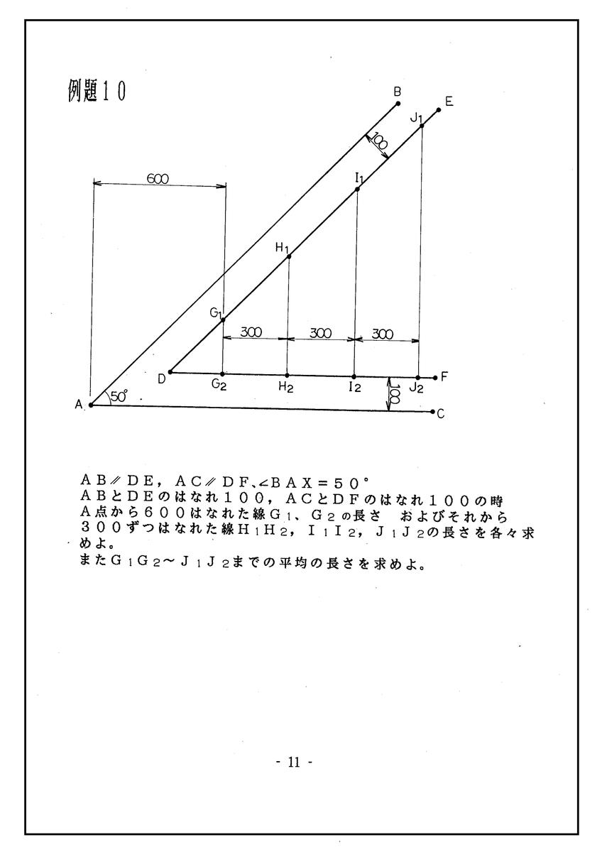 f:id:sankairenzoku10cm:20210802145341j:plain