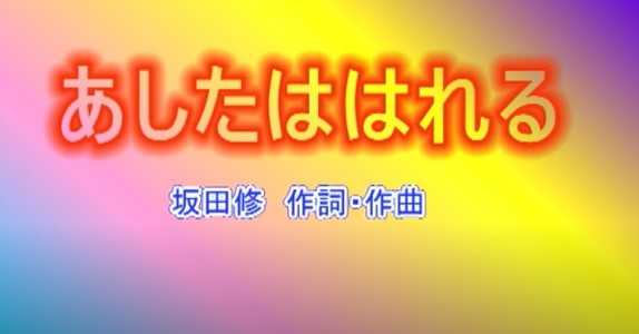 f:id:sankairenzoku10cm:20210921105109j:plain