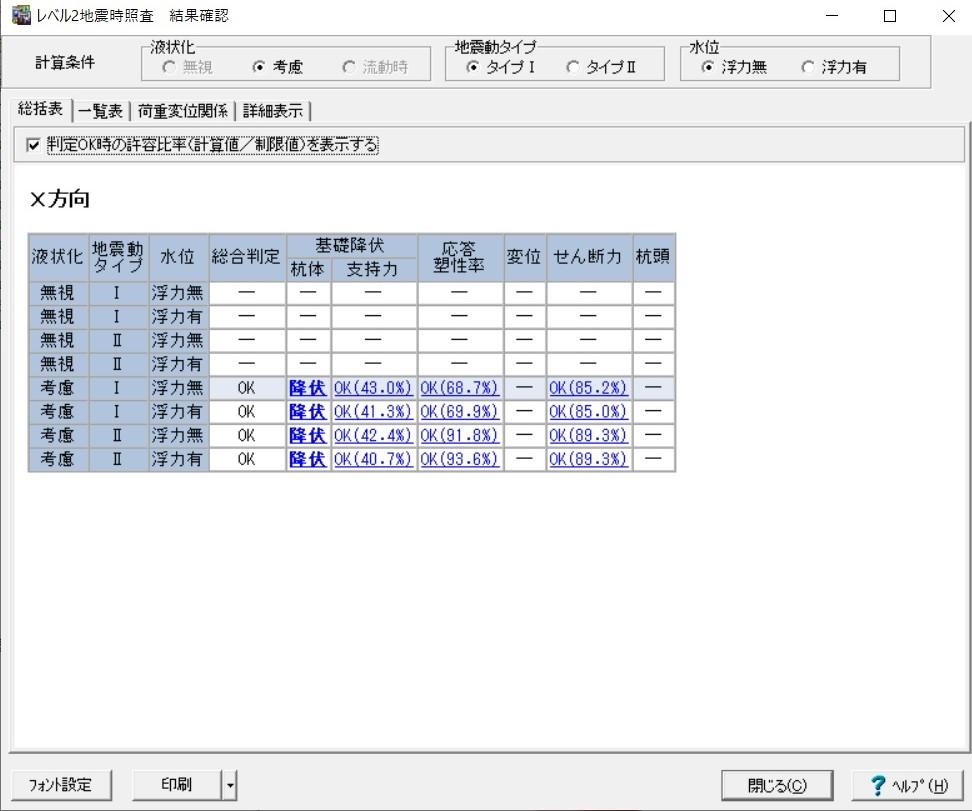 f:id:sankairenzoku10cm:20210927144725j:plain