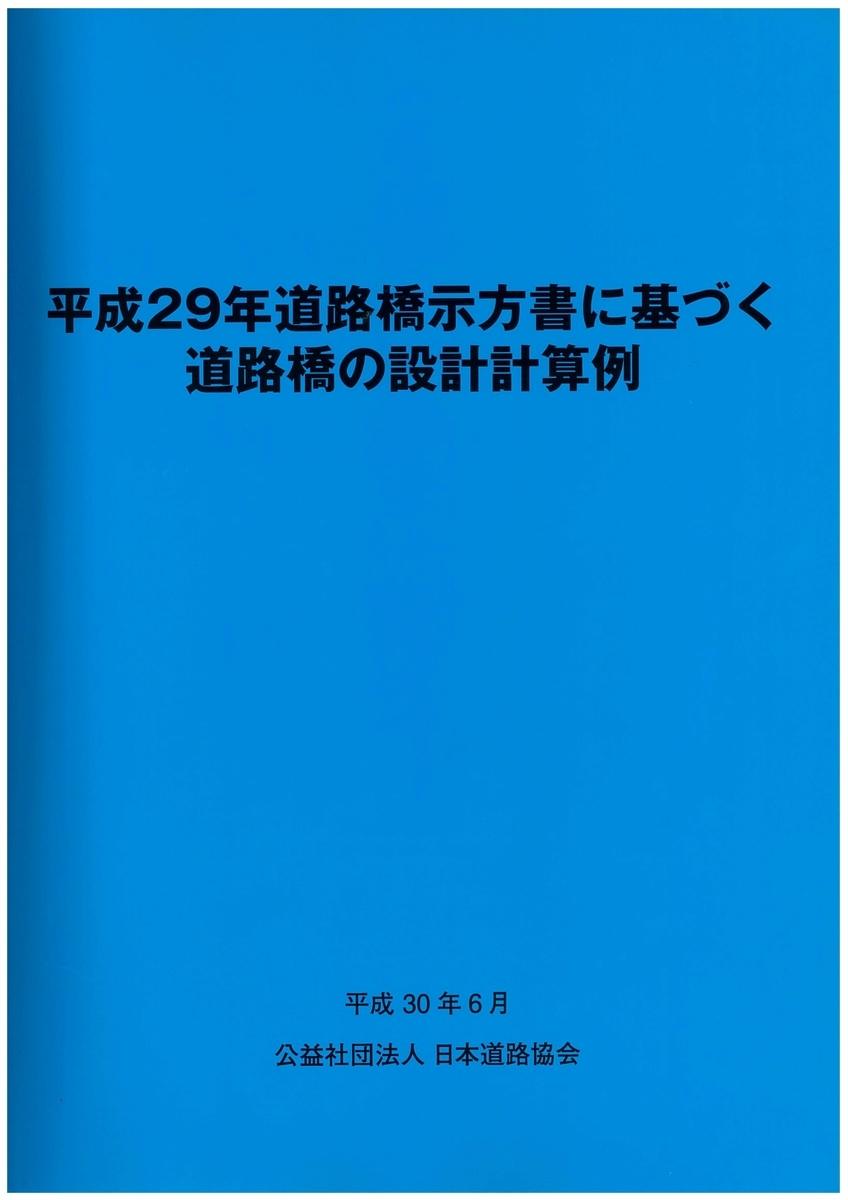 f:id:sankairenzoku10cm:20210927144908j:plain