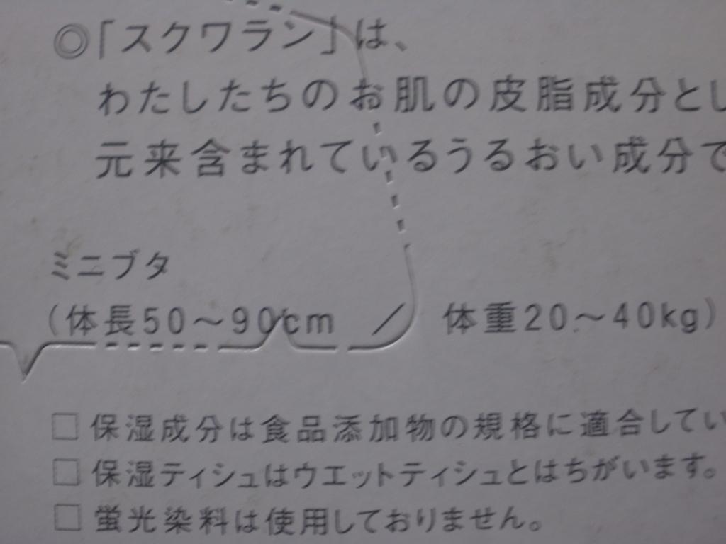 f:id:sankaku-sikaku-maru-batu:20180206191019j:plain
