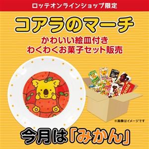 f:id:sankaku-sikaku-maru-batu:20180220120041j:plain