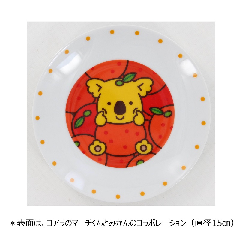 f:id:sankaku-sikaku-maru-batu:20180220120836j:plain