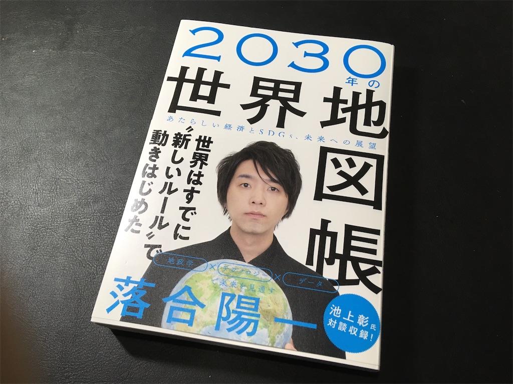 f:id:sankaku_guard:20191221183129j:image