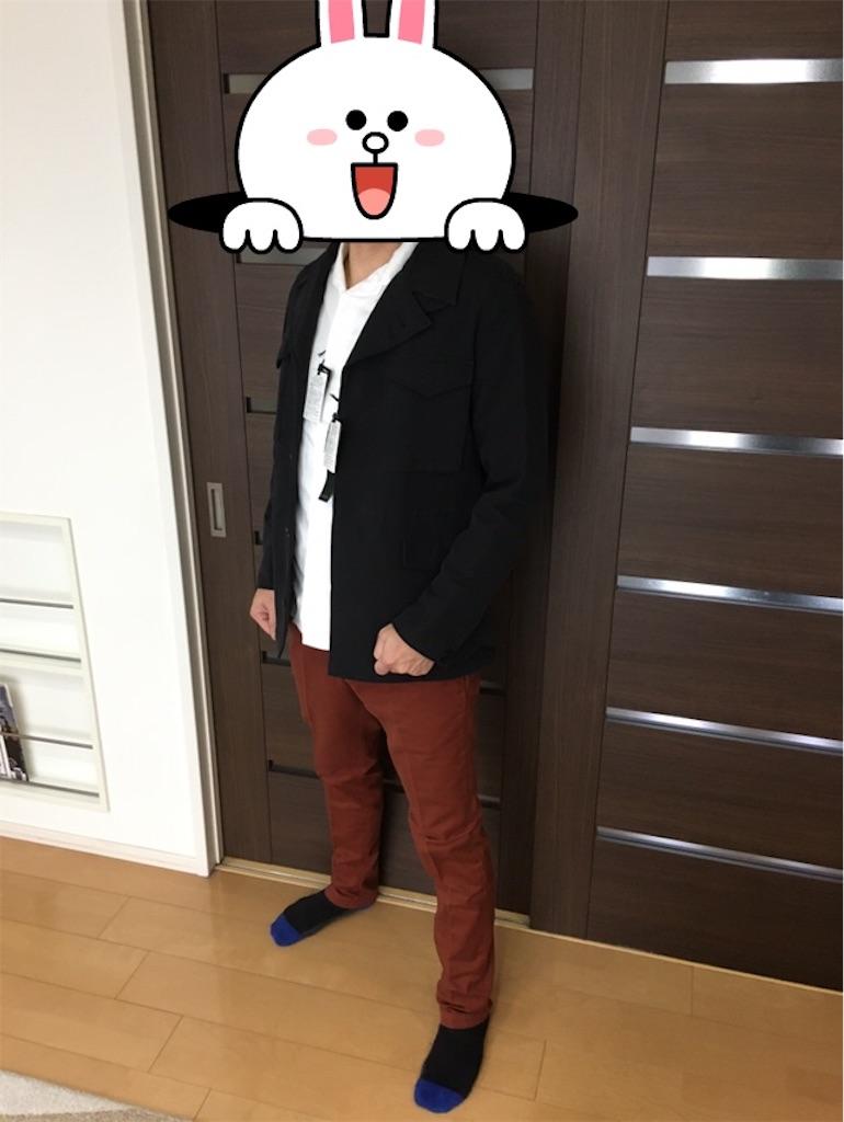 f:id:sankaku_guard:20200103205815j:image
