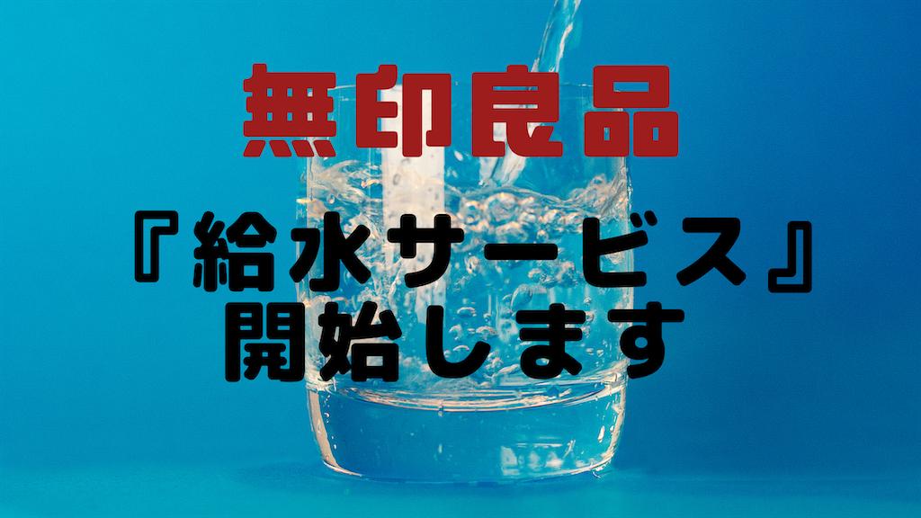 f:id:sankakumovement:20200624214504p:image