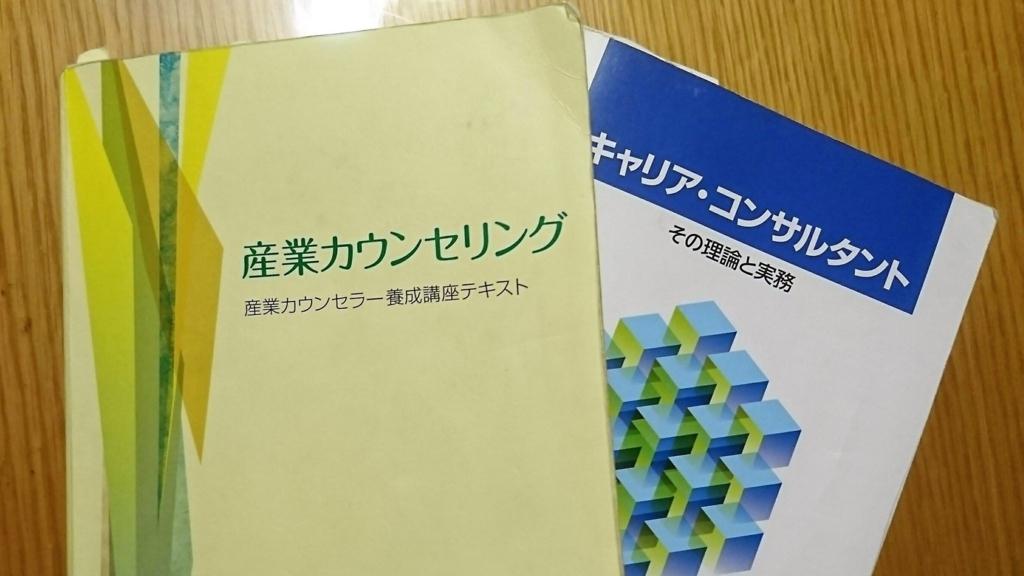 f:id:sankan-hokkaido:20170915085145j:plain