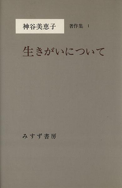 f:id:sankan-hokkaido:20171207090507j:plain