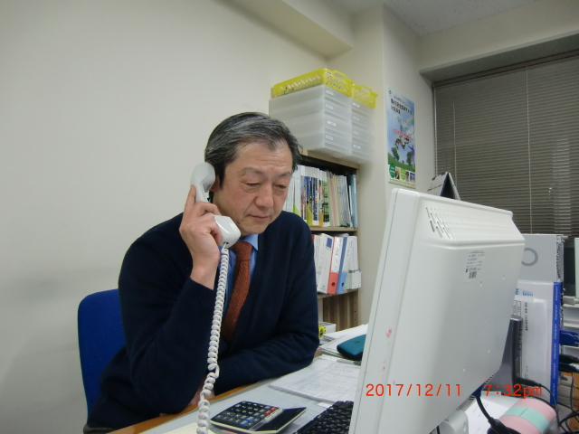 f:id:sankan-hokkaido:20180105172716j:plain