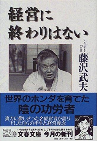 f:id:sankan-hokkaido:20180125105917j:plain